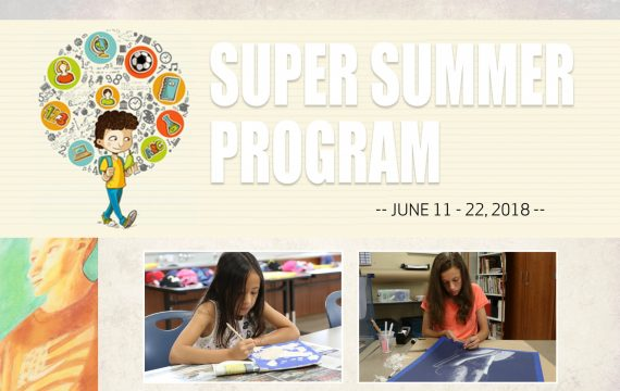 Super Summer Program