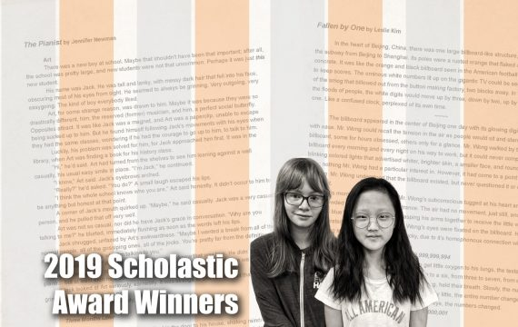 AMS Scholastic Writing