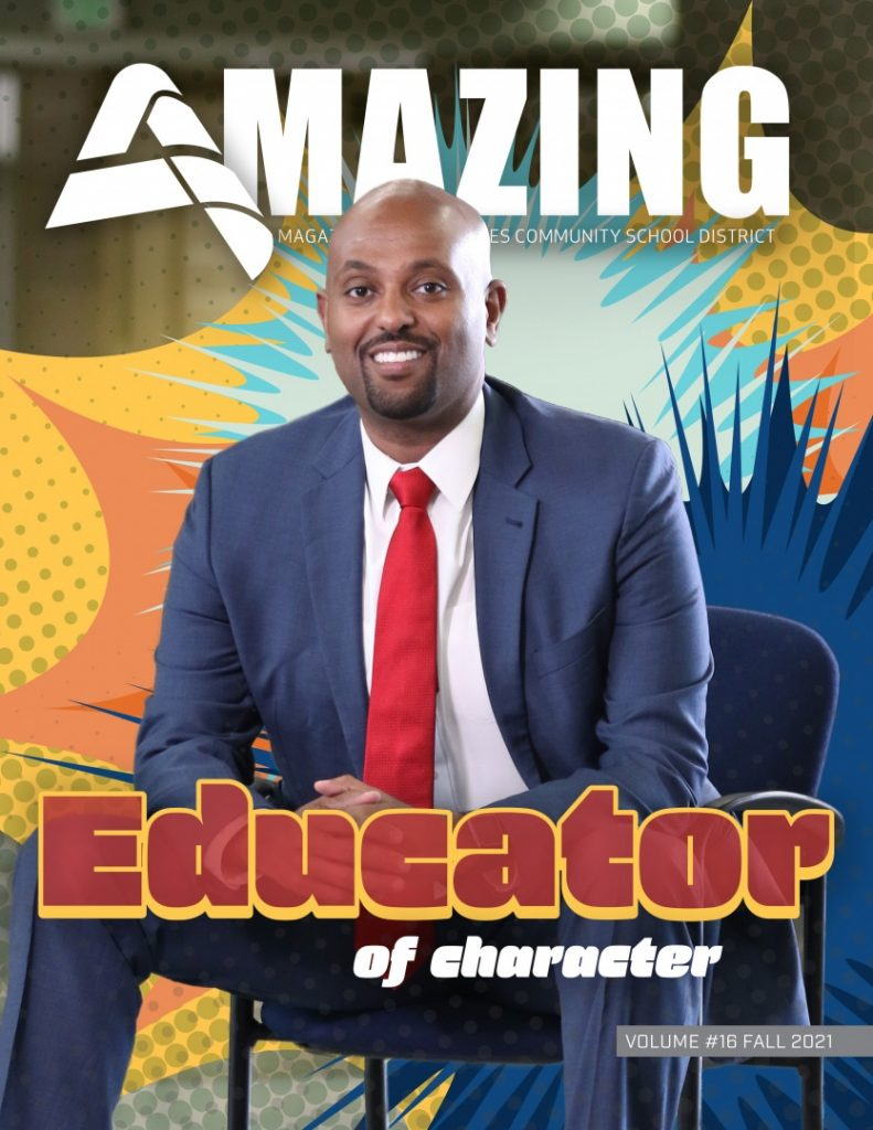 Cover of volume 16 of Amazing Magazine with Yonas Michael